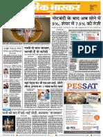 Danik-Bhaskar-Jaipur-02-12-2017.pdf
