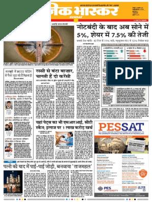 Danik-Bhaskar-Jaipur-02-12-2017 pdf