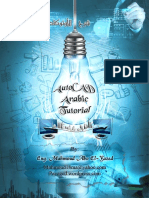 AutoCAD شرح الأتوكاد