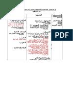 RPH-Istima Kalam-Kemahiran Tulis.docx