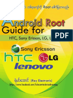 Android Root Guide for HTC, Sony Erisson, LG, Lenovo