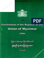 2008 Constitution of the Republic of the Union of Myanmar