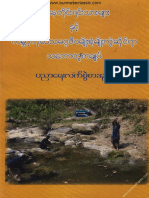 Indigenous Peoples and the Convention on Biological Diversity - An Education Resource Book