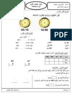 math-3ap-2trim6.pdf