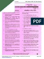 NTSE MAT 2015-16 paper.pdf