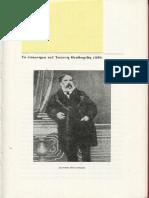 Υπόμνημα Θεοδωρίδη 1859