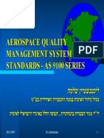 Quality management system AS 9100