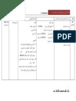 rpt PI Thn4 sk minggu 36.pdf