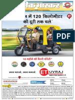 Danik-Bhaskar-Jaipur-02-13-2017.pdf