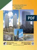 1_annual Report 05-06