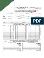 Degree_Form.pdf