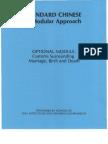 FSI StandardChinese OptionalModuleMBD StudentText