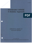 FSI StandardChinese OptionalModuleWLF StudentText