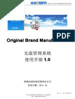 OBM HUONG DAN2.pdf