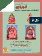 Panchanga_Tamil_2016-17_Durmukha.pdf