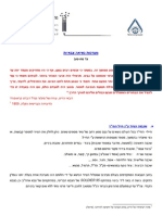 מערכות נשיאה צבאיות מאמר 7-10