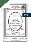 KEO 11.pdf