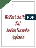 cobbwellstart2017 scholarship app  2