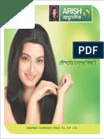 Arish Booklet