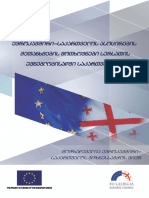 ევროკავშირი-საქართველოს ასოცირების შეთანხმების მოთხოვნები სურსათის უვნებლობისადმი საქართველოში