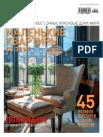 AD102016_top-journals.com.pdf