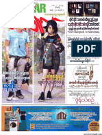 Popular Journal Vol 21, No 7.pdf