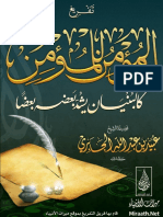 4_532579243238900386.pdf
