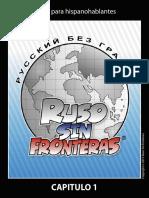 ruso-sin-fronteras---capitulo-1-(muestra).pdf