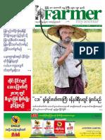 Farmer Journal Issue 232