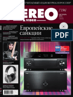 Stereo&Video 10 2014