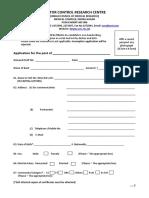 Appli Form17