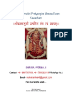 Baglamukhi Pratyangira Kavacham