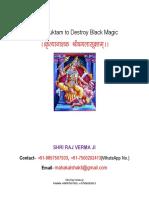 Shri Bagla Suktam  (कृत्यनाशक सूक्तम)