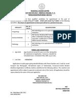 Notification Regional Cancer Centre Senior Resident Posts