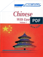 Assimil Chinese With Ease Vol 1 (2005).pdf