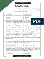 current affairs 5.pdf