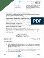 Phy_1_Delhi 2009.pdf