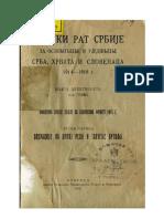19-Veliki Rat Srbije Za Oslobođenje i Ujedinjenje SHS,1916 God.,Knjiga 19