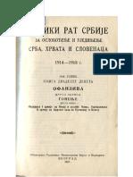 29-Veliki Rat Srbije Za Oslobođenje i Ujedinjenje SHS,1918 God.,Knjiga 29