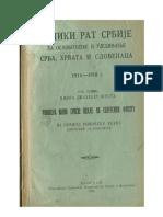 26-Veliki Rat Srbije Za Oslobođenje i Ujedinjenje SHS,1917 God.,Knjiga 26