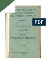 28-Veliki Rat Srbije Za Oslobođenje i Ujedinjenje SHS,1918 God.,Knjiga 28