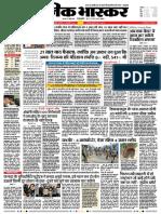 Danik-Bhaskar-Jaipur-02-15-2017.pdf