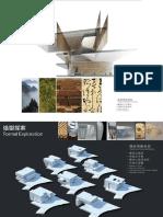 Hong Kong Palace Museum designs