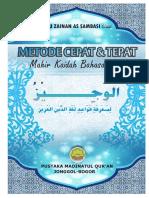 Al-Wajiz Lima'Rifati Qowa'Idi Lughoti Ad-Dini Al-'Aziz (Cetakan Ke-2)