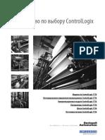 Rockwell Logic Controllogix Select Ru 0111