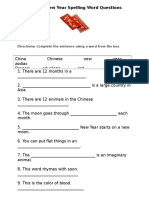 Chinese New Year Spelling Word Questions