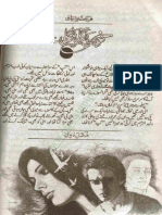 Kuch Pagal Pagal Se by Farhat Ishtiaq-zemtime.com