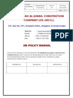 06.HR Manual