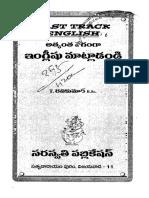 atyanthavegamgae018296mbp.pdf