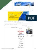 محولات التيار وبالعربي